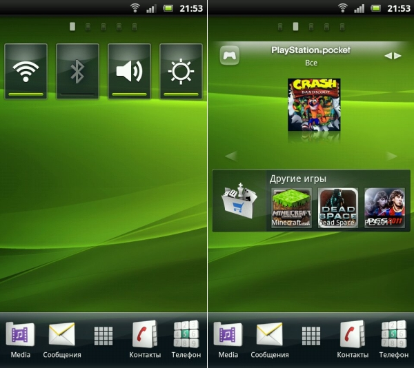 Photoshop Android 2.3.6