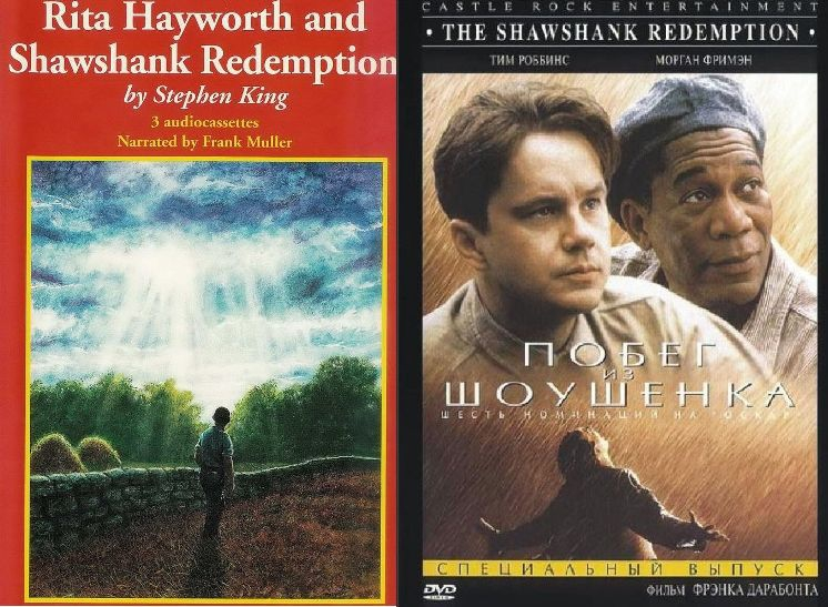 the shawshank redemption 4 essay The movie shawshank redemption, written and directed by frank darabont is about andy dufresne (tim robbins) who in 1947 is sentenced to two consecutive life terms in prison for the murders of his wife and her lover.